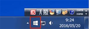 Windows Upgrade Cancel