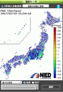地震を可視化