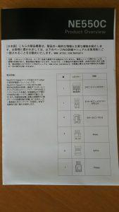 Dell Presision T1650DSC_1179
