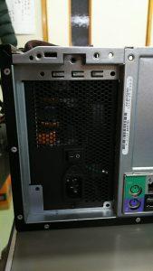 Dell Presision T1650DSC_1188