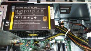 Dell Presision T1650DSC_1190