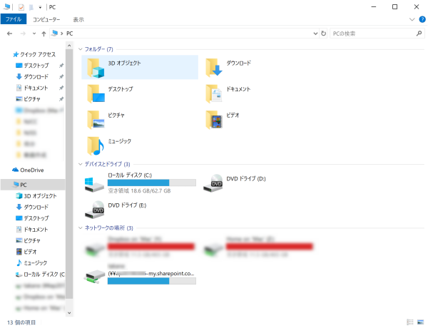 16_OneDriveをマウント